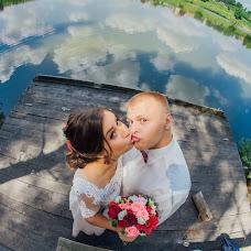 Wedding photographer Elena Yurkina (Smile19). Photo of 21.09.2018