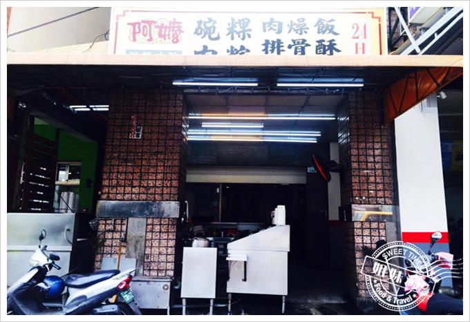 阿嬤碗粿肉粽