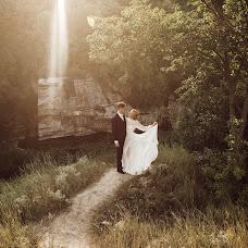 Wedding photographer Anastasiya Kosheleva (AKosheleva). Photo of 07.08.2018