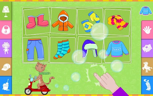 First words games for kids- screenshot thumbnail