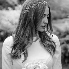 Wedding photographer Stanislav Kovalenko (StasKovalenko). Photo of 24.10.2017
