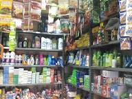 Sakthi Kanni Store photo 1