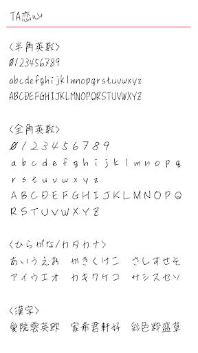 TAu604bu5fc3 2.1.1 Windows u7528 4