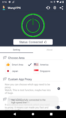 Wang VPN ❤️- Free Fast Stable Best VPN Just try itのおすすめ画像2