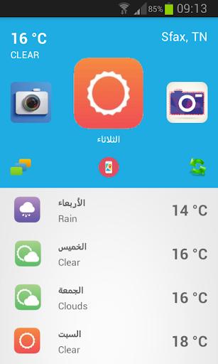 حالة الطقس في المدن التونسية