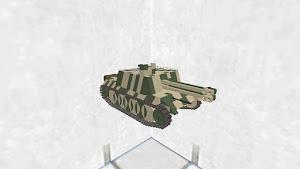 Leopard-G666HK.L90.F