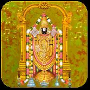 Perumal Bakthi Padalgal : Tamil Devotional Songs