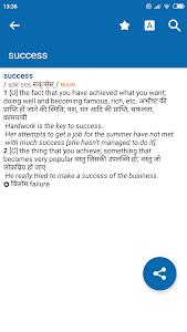 Oxford Hindi Dictionary 11.4.596 (Premium)