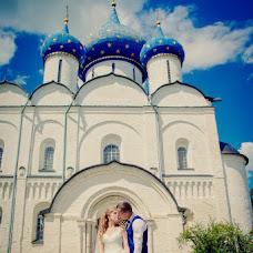 Wedding photographer Anastasiya Vorobeva (TasyaVorob). Photo of 28.09.2018