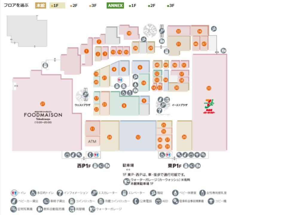 B055.【流山おおたかの森SC】本館1Fフロアガイド171110版.jpg
