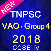 TNPSC CCSE 4 2018 : VAO + Group 4 Study Materials