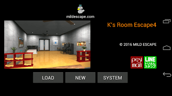 K's Room Escape4- screenshot thumbnail
