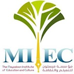 Maysaloun Schools Icon