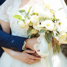 Wedding photographer Alina Ivanova (AlinaIvanova). Photo of 22.01.2018