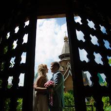 Wedding photographer Oleg Averyanov (AkvarelStyle). Photo of 02.05.2014