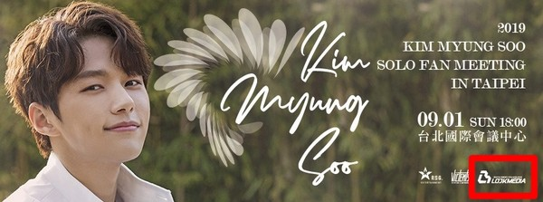 kim myungsoo1