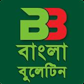 Tải Bangla Bulletin miễn phí
