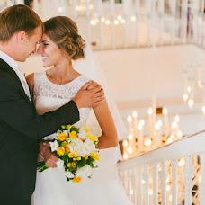 Wedding photographer Anastasiya Kupryashina (anestea). Photo of 14.04.2015