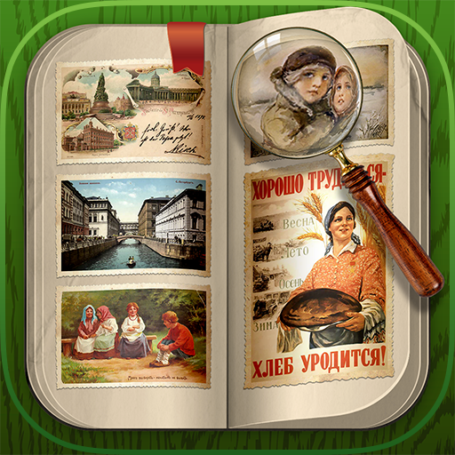 Postcards Collector (game)