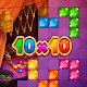 10X10 Arabican Download for PC Windows 10/8/7