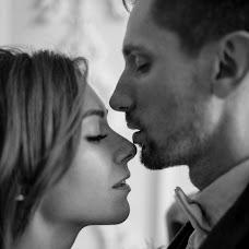 Bryllupsfotograf Elena Skoblova (Photoinmoscow). Bilde av 28.02.2017