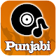 Download Punjabi Video: Punjabi Song,Hit Song: Music Gaana For PC Windows and Mac 1.0