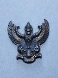 พญาครุฑหลวงพ่อเส็ง วัดบางนา ปทุมธานี รุ่นเเรก เนื้อตะกั่วอาบทองเเดง ปี 2522 (ครุฑเอวเล็กหรือพิมพ์ผอม สวย หายาก)