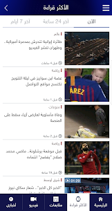 Sky News Arabia 7.1 Unlocked MOD APK Android 2