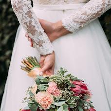 Wedding photographer Anna Sushkova (anich). Photo of 12.04.2018