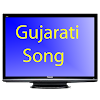 Gujarati song APK