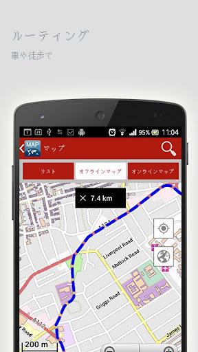 無料旅游Appのオルシャオフラインマップ 記事Game