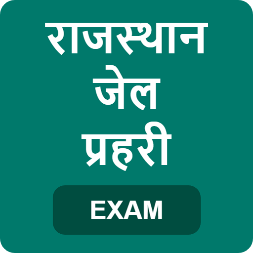 Rajasthan Jail Prahari Exam