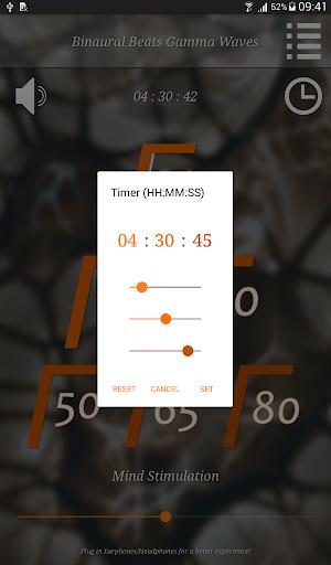玩免費音樂APP|下載雙耳節拍伽瑪波 app不用錢|硬是要APP