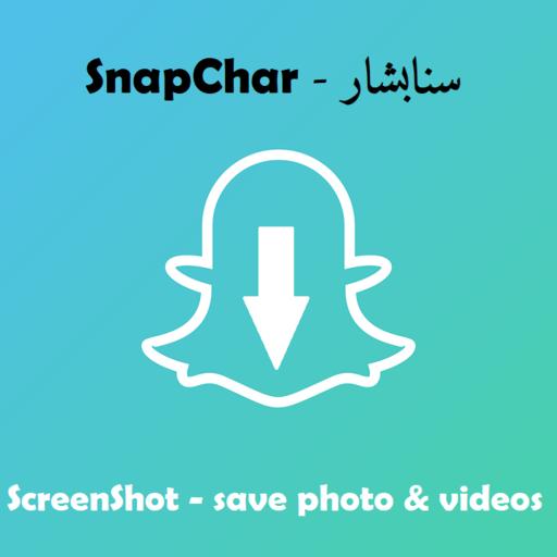 SnapChar - سنابشار