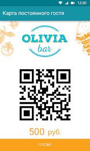 Olivia Bar - náhled