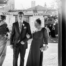 Wedding photographer Charo González (charogonzlez). Photo of 10.07.2015