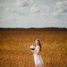 Wedding photographer Pavel Baydakov (PashaPRG). Photo of 12.12.2017