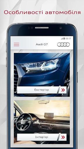 Audi Q7 Ukraine 1.0.6 screenshots 2