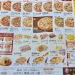 拿坡里披薩炸雞(八德店)