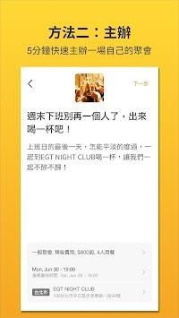 Geico Karaoke datovania komerčné texty