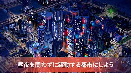 SimCity BuildIt-おすすめ画像(6)