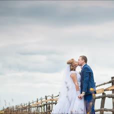 Wedding photographer Maksim Semenyuk (max-photo). Photo of 27.09.2015