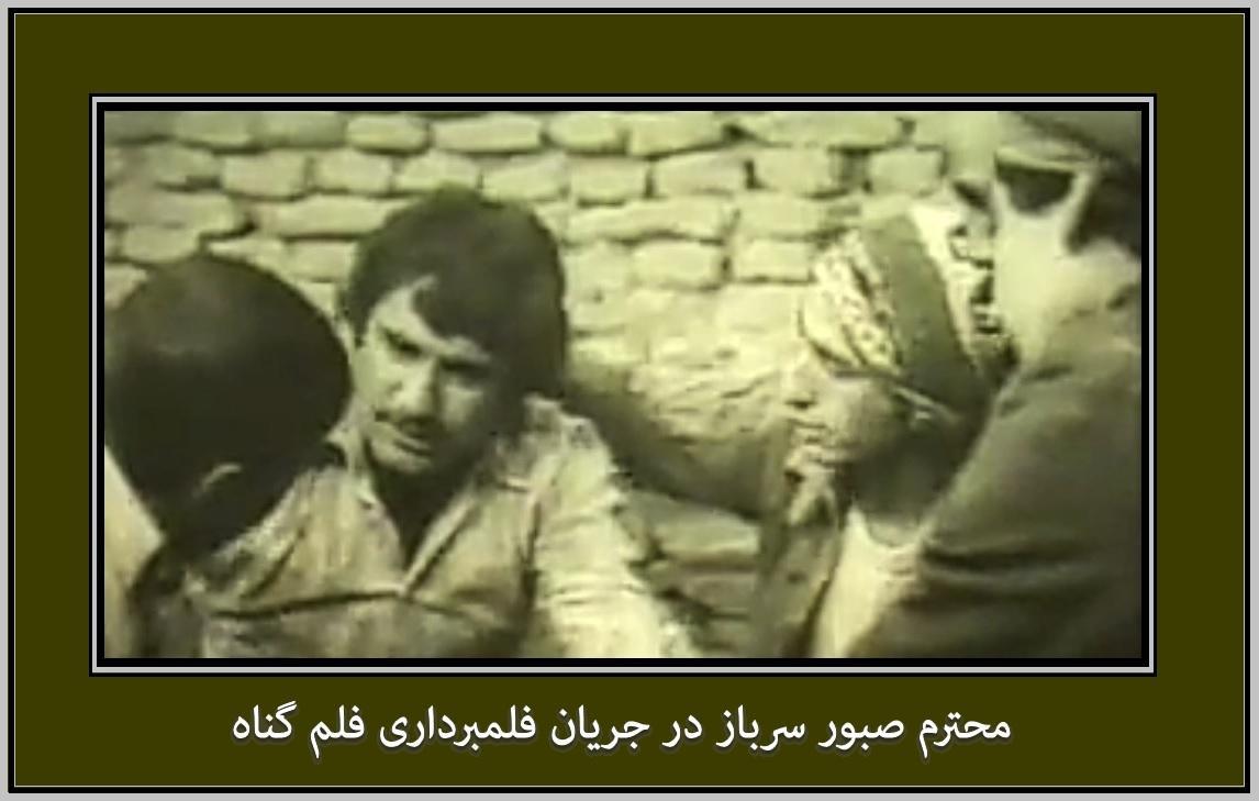 C:\Users\Masoud_2\Desktop\عکسهای صبور سرباز\sabur-3.jpg