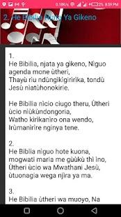 Nyimbo Cia Agendi - náhled