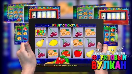 Симулятор Игровых Автоматов