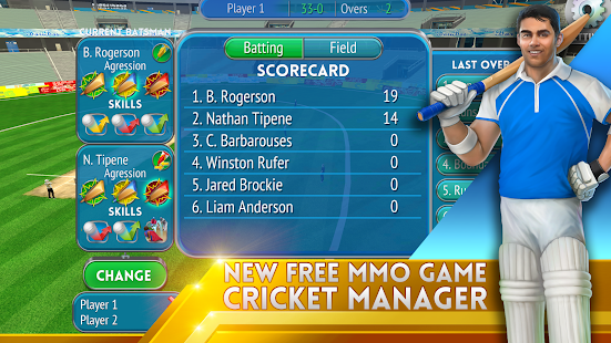 Cricket Manager- screenshot thumbnail