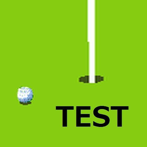 課金テスト2