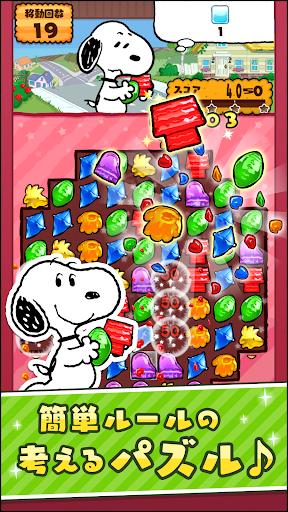スヌーピードロップス : 簡単ルールのかわいいパズルゲーム screenshots 1