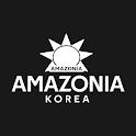 아마조니아코리아 - AMAZONIAKOREA icon