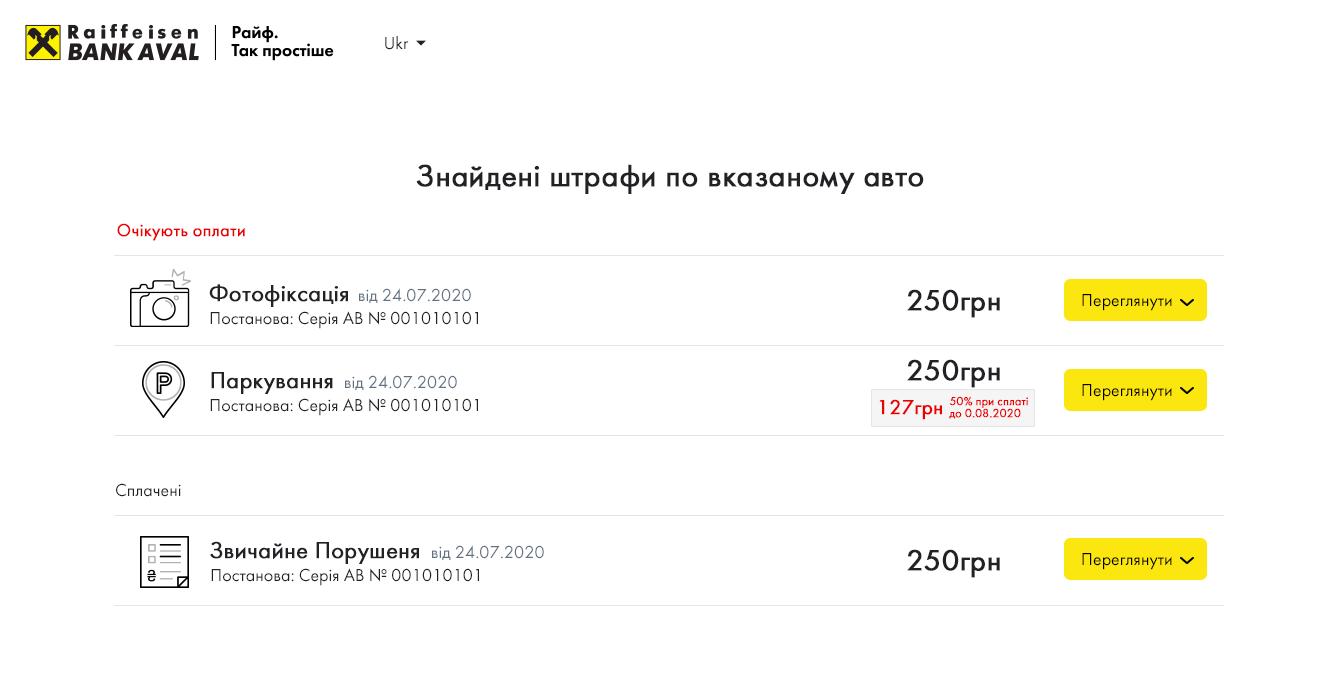 C:\Users\Julia\PLATON\ПЛАТОН\Новости\Ноябрь 2020\краткие результаты.png